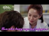 [Dorama Mania] Park Sihwan - The Way We Loved [Emergency Man & Woman OST]