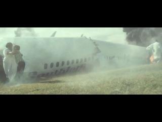 Экипаж (Flight) Русский трейлер HD, 2012