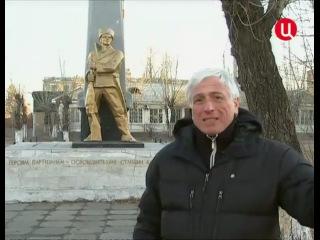 Атаман Семёнов и Япония. Российский Дальний Восток. Спасти и сохранить
