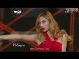 Dazzling Red [Nicole (KARA), Hyorin (SISTAR), Hyosung (Secret), Hyuna (4Minute), Nana (After School)] - This Person [рус.саб]