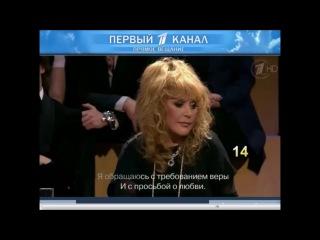 Лолита поет песню Пугачевой на стихи Марины Цветаевой
