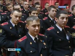 12 новочеркасских суворовцев стали вице-сержантами