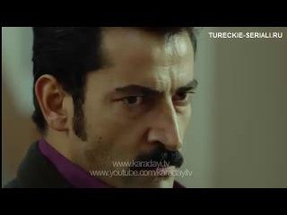 Карадай 51 серия 1 анонс | Karadayi 51 bolum 1 fragman | tureckie-seriali.ru
