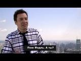 Брэд Питт поет по-тирольски на крыше небоскреба