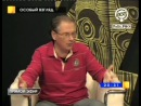 365. Алексей Лушников у Дмитрия Витушкина в программе Особый взгляд, 23 ноя 2012