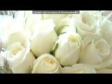 «С днем рождения!» под музыку Аллегрова Ирина - День рождения. Picrolla