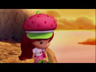 Шарлотта Земляничка-Выше небес (часть 2)