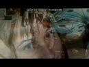 «С моей стены» под музыку Иварс_Вигнерс - музыка из фильма мираж.