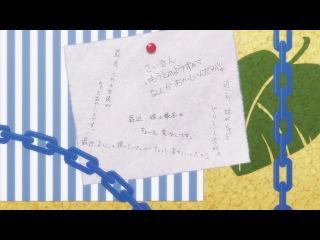 Saikin, Imouto no Yousu ga Chotto Okashiinda ga. / Младшая сестра в последнее время немного странная [02 из 12] [Freya & ITLM]