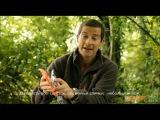 Презентация Bear Grylls Basic Survival Kit (субтитры)