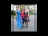«выпускной 2013 11 класс» под музыку Марина Девятова - В старом классе +. Picrolla