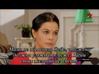 КАК НАЗВАТЬ ЭТУ ЛЮБОВЬ? (2 СЕЗОН)- 41  СЕРИЯ Русские субтитры