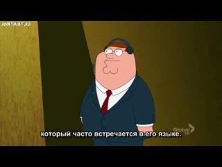 Синхронный переводчик в ООН. Family Guy - Peter as a UN Interpreter