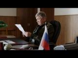 Жена офицера 2 серия на КИМ ТВ