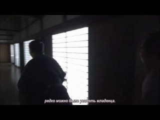 Гарем Сёгуна: Начало  / Ooku Tanjou 8 серия субтитры