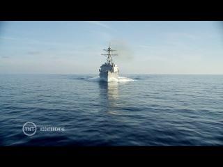Последний корабль / The Last Ship.1 сезон.Трейлер #3 (2014) [HD]