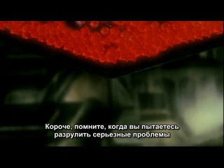 JesuOtaku and Oancitizen - Revolutionary Girl Utena (rus sub)