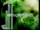 Салман аль Утайби Сура 21 Аль-Анбийа аят 95-106