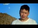 National Geographic: Неисследованные глубины [5  5] (2012) SATRip