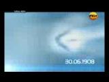 Тайны мира с Анной Чапман №40. Супероружие (09.02.2012).3gp