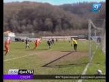 Футболистки сборной Краснодарского края проиграли иранкам на «Кубанской весне»