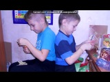 «пир» под музыку Маленькая страна - Наташа Королёва. Picrolla