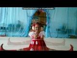 «С моей стены» под музыку Маша и Медведь - Следы невиданных зверей)))). Picrolla