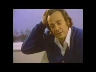 Ричард Фейнман - Посмотрите на мир с другой стороны