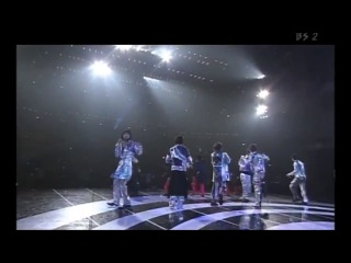 Mystery starting from kat-tun kiss