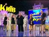 Девчонки из Житомира - Кубок Президента Украины-2012 - Финал - Музыкальный номер