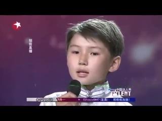 Монгольский мальчик заставил плакать китаянок