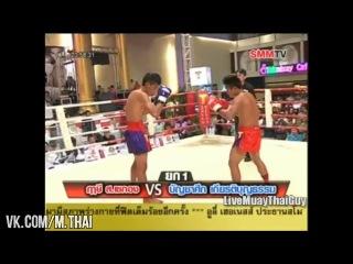 Rusee Sor Sekong против Banchasuek Kiatbuntam 2 декабря 2013 года