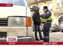 У Львові Валік покусав 2 ДАІшників