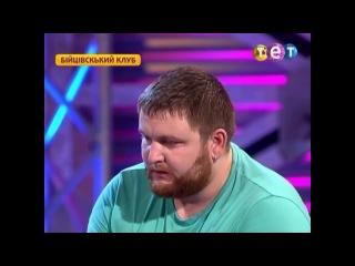 Дует Колеги м. Львів - Жінки люблять понити