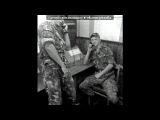 За ОсНаз под музыку ТГК (Вибе feat. Jahmal) - Беру перекур, время не берегу, не бегу. Picrolla