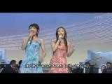 NATSUMI_KAWANO_&_YUKI_MAEDA_-_KOI_NO_BAKANSU