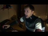 ВоваFlar - Страная Любовь.Премьера трека с моего нового альбома