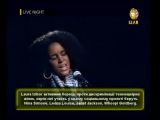 LIVE NIGHT Laura Izibor - Mmm (Live) (STAR TV)