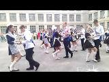 Вальс-Флешмоб 11-А класс) г.Харьков ХНВК №15