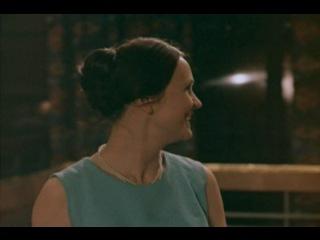 Ксения - любимая жена Фёдора (1974) В ресторане (2). Танцы