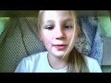 Девочка поёт песню Селены Гомез!!!