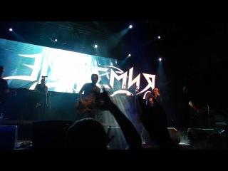 Эпидемия - Звон монет (Live), Екатеринбург 21.11.2013