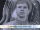 Фотография биополя человека по методу Владимира Цибко