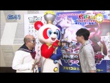 Maeda Atsuko в передачах Piramekino 640 от 1-12 июля 2013