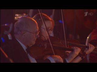 Валерия. По серпантину. Юбилейный концерт (Первый канал, 07.05.2013)