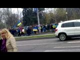 Так начиналась встреча Антимайдана с майдаунами в Запорожье, их было всего человек 20,а потом подвезли правосеков и правокаторов с других регионов