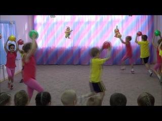Конкурс танцевально-ритмических композиций для дошкольных образовательных учреждений Невского района Санкт-Петербурга в 2012-2013 учебном году. Номинация