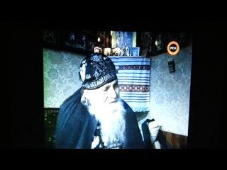 Наставлення почаївського схимника