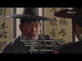 (Серия 16 субтитры) Аран и магистрат / Аран и судья / Arang and the Magistrate / A-rang-sa-ddo-jeon / 아랑사또전 / Arangsaddojeon / Arang / Arang Magistrate Story / Arang: Magistrate's Chronicle / Tale of Arang