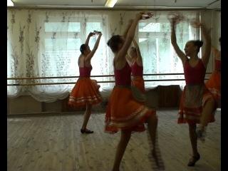 Итальянский танец -